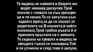 Time Changes Everything(Времето Променя Всичко) - Мразя Те...(епизод 20)