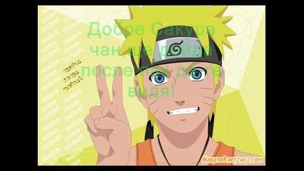 Naruto Movie Sasukes Revenge part.7