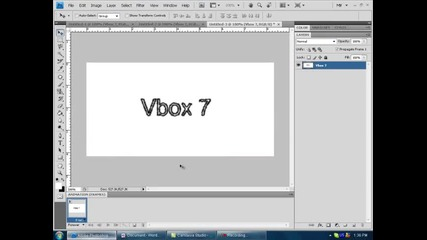 Как да направите текст с леден ефект с Photoshop
