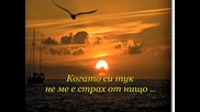 Akcent - How Deep Is Your Love (bg превод)