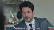 Черна любов Kara Sevda еп.15 Бг.суб.
