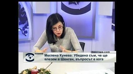 Меглена Кунева: Убедена съм, че ще влезем в Шенген, въпросът е кога