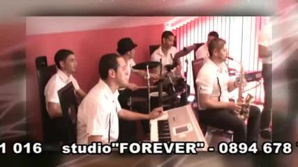 1.leo Band - Mafia