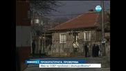 Дисциплинарно производство зрещу двама търновски полицаи заради Лясковец - Новините на Нова