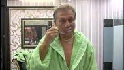 Ритуалът за бръснене на Къци