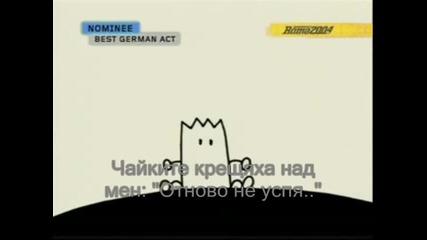Die Toten Hosen - Walkampf (превод)