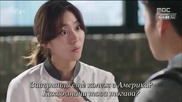 Marriage Contract E03 1/2