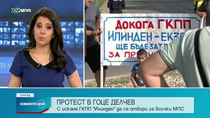 Новините на NOVA NEWS (23.06.2021 - 21:00)