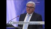 Германия е готова да продължи разговорите за членството на Румъния и България в Шенген
