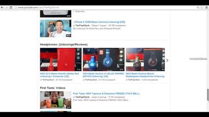 едни от най добрите потребители в youtube