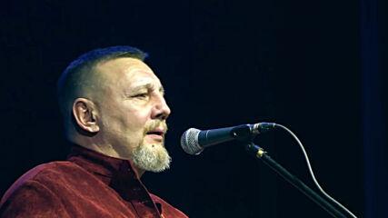 Николай Емелин - Сестрица