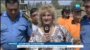 Френски олимпийци сред жертвите на катастрофата между хеликоптери