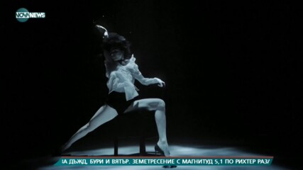 СПИРАЩО ДЪХА: Танго на 10 м под водата