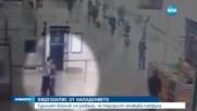 """Как реагира военният патрул при атаката на летище """"Орли"""""""