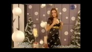 Жулиета - Ревност (супер Песен)