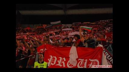 Всички на Стадиона!