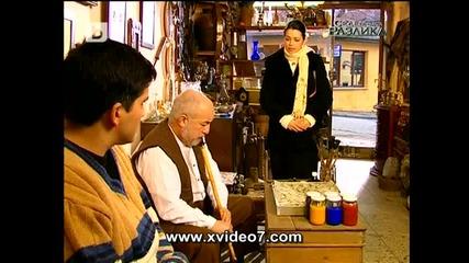 Долината на вълците 3 епизод 1 част ( kurtlar vadisi )