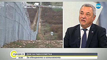 Симеонов: Голяма част от директивите и регламентите на ЕП ощетяват България