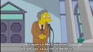 The simpsons s22 e11 Hd Bg sub