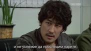 Бг субс! Poseidon / Посейдон (2011) Епизод 6 Част 3/4