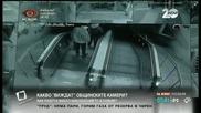 В София са поставени 3700 камери