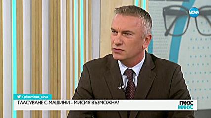 ДПС - В ЦЕНТЪРА НА СПОРА: Защо патриотите заподозряха ГЕРБ в друго партньорство?