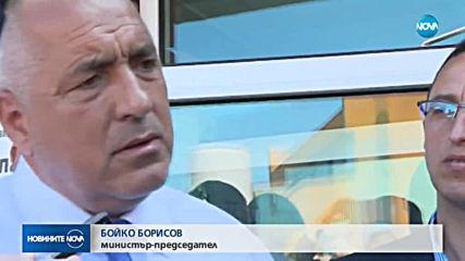 Борисов: Трябва да се вдигат доходите, за да връщаме работниците у нас (ВИДЕО)