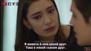 Черна любов Kara Sevda 12.еп. Трейлър 1 Бг.суб.