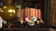 Маша и Медведь - Дальний родственник ( Маша и мечока - Далечен роднина) Hd