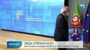 Новините на NOVA (06.05.2021 - късна емисия)