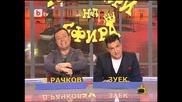 Господари на Ефира - 20.05.10 (цялото предаване)