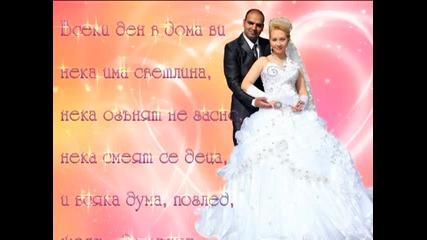 Сватбеният Ден на Ганчо и Маша - реклама