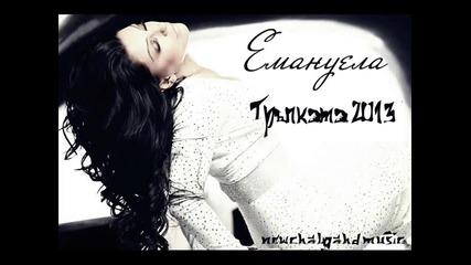 Emanuela - Trapkata 2013