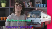 """Мишо - """"Любими"""" моменти от градския транспорт! (Влог #3)"""