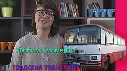 Мишо -