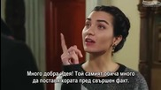 Черни пари и любов - Kara Para Ask - Еп.37, Бг. суб.