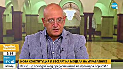 Емил Димитров- Опасността от голяма суша в България е все по-близо - Nova