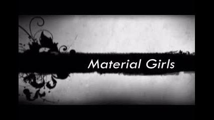 материални момичета-4 епизод