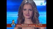Нелина Георгиева в Х Фактор