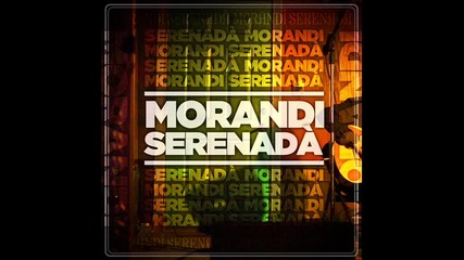 • Румънско 2011 • Morandi - Serenada