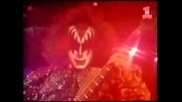 {превод} Kiss - I was made for loving you