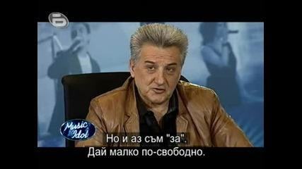 Music Idol 3 - Скопие - Недоспалият Учстник