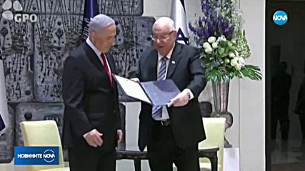 Трети парламентарен вот в Израел за по-малко от година