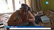 Семейство пълни и продава нелегално цигари в Хасково
