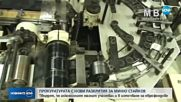 Деца на служители на Миню Стайков получили 7 млн. лв. евросредства