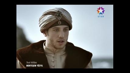Великолепният Век - Султан Сюлейман сънува баща си - бг субтитри