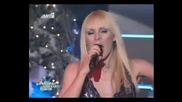 Peggy Zina - To Kalokairi (live)