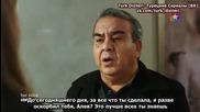 Сърдечни работи * Gonul Isleri еп.10-2 руски субтитри