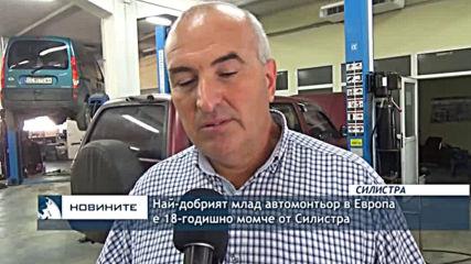 Емисия новини - 18.30ч. 15. 06.2019