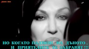 © Бг Превод - Giorgos Tsalikis & Kaiti Garbi - Na Se Zilevoun Pio Kala (2014) ©
